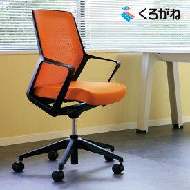 【メッシュが快適】くろがね オフィスチェア FLチェア FL210WF/HD ホワイトシェル(ハイバック・ヘッドレスト付き) パソコンチェア PCチェア OAチェア 座面高さ調節 デスクチェア 椅子 イス メッシュ 肘付き リクライニング 腰痛 疲れにくい