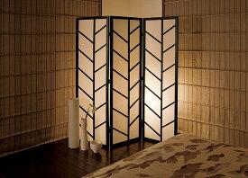 スクリーン3連 カラー2色 間仕切り衝立 つい立 目隠しパーティション インテリア パーテション間接照明 スペース 隙間 モダン シンプル 和テイスト 家具 天然木 木製 インテリア リビング
