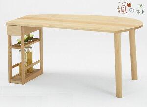 【ポイント5倍】楓の森シリーズ 変形型ダイニングテーブル ダイニング ダイニングチェアー チェア 変形 テーブル 食卓 リビング 木製 天然木 北欧 無垢 モダン おしゃれ 幅150cm 収納庫付き