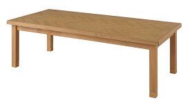 ヘリンボーン コタツテーブル 2色 長方形 130*60*36/40 オーク ヒーター510W KT-113 azumaya 東谷