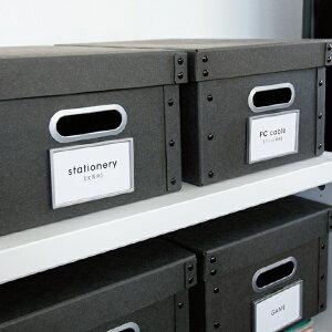 ラベルプレート Mタイプ 3個入り 両面テープ仕様 名前 なまえ ラベル 整理 引き出し