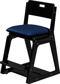 くろがね学習チェア 2021年度モデル クールボーイチェア ブラック×ブラック/ブルー PVC WCB-20BKBK WCB-21BKBU 学習机 木製イス 座面PVC張タイプ 木製チェア 学習椅子 座面高さ調節4段階 座面前後奥行きスライド調節 足置き高さ3段階調節
