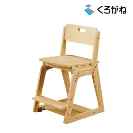 くろがね学習チェア 木製イス WDC18 座面木製タイプ 木製チェア 座面高さ4段階調節 座面奥行スライド調節 足置き高さ3段階調節 モーションキャスター 学習椅子