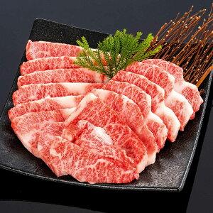 熊野牛焼肉極上カルビ 300g(約2〜3人前)【送料無料】