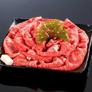 熊野牛すき焼き上肩ロース 1kg (約9〜10人前)【送料無料】