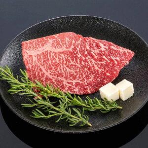 熊野牛ステーキ上モモ 200g (1枚)【送料無料】