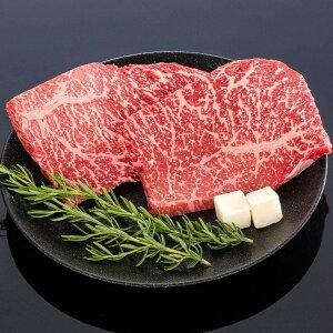 【送料無料】【熊野牛】【父の日】ステーキ上モモ 400g (2枚) | お肉 高級 ギフト プレゼント 贈答 自宅用 まとめ買い