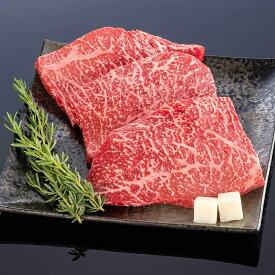 熊野牛ステーキ上モモ 600g (3枚)【送料無料】
