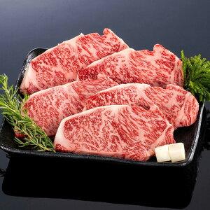 【ご家庭応援セール!30%OFF】熊野牛ステーキ極上サーロイン 1kg (5枚)【送料無料】