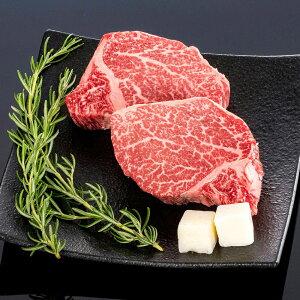 【送料無料】【熊野牛】【父の日】ステーキ極上ヒレ 300g (2枚)   お肉 高級 ギフト プレゼント 贈答 自宅用 まとめ買い