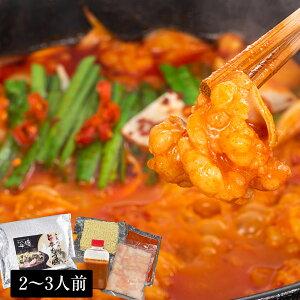 きた川牛侍の旨辛もつ鍋セット