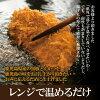 鹿儿岛黑猪工匠手艺炸猪排里脊肉 (油已经) 和黑猪工匠烤 3 / 在 r3