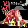 It is the black for pig top pig top pork beating down the opponent's bamboo sword and giving him a men duties and a bower in 1 kg of running out of meat 1 kg Kagoshima top subdivision pork pig for a moment between the 4/ midyear gift present くろぶた top sma