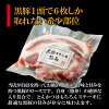 It is sirloin wall thickness limit 200g/ black pig extremity 3/ pork cutlet in sirloin steak source pork lid extremity Kagoshima 200 g sirloin Kagoshima black pig in a present steak gift black pig in Father's Day