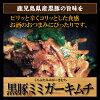 돼지 귀 ミミガー 김치 흑 돼지 100g/ミミガーキムチ/