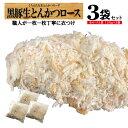 【期間限定!10%OFF&ポイント10倍★】鹿児島 黒豚 ロース 生 トンカツ とんかつ 冷凍 ギフト 生とんかつ 3袋 かごしま…
