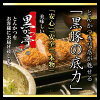 饺子黑猪肉饺子这饺子煎饺 / 业务为 20 g x 18 片 x 3 黑猪肉饺子 3 / 02P18Jun16