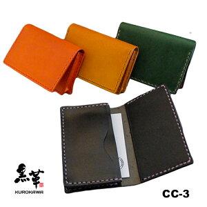 KUROKAWA CARD CASE/CC-3/ハンドメイド/レザークラフト/メンズ/サドルレザー/ブッテーロ/カードケース