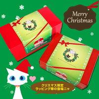 東京カヌレお味が選べる8個セットハロウィンやギフトに大人気フランス焼菓子かわいい猫個包装スイーツ