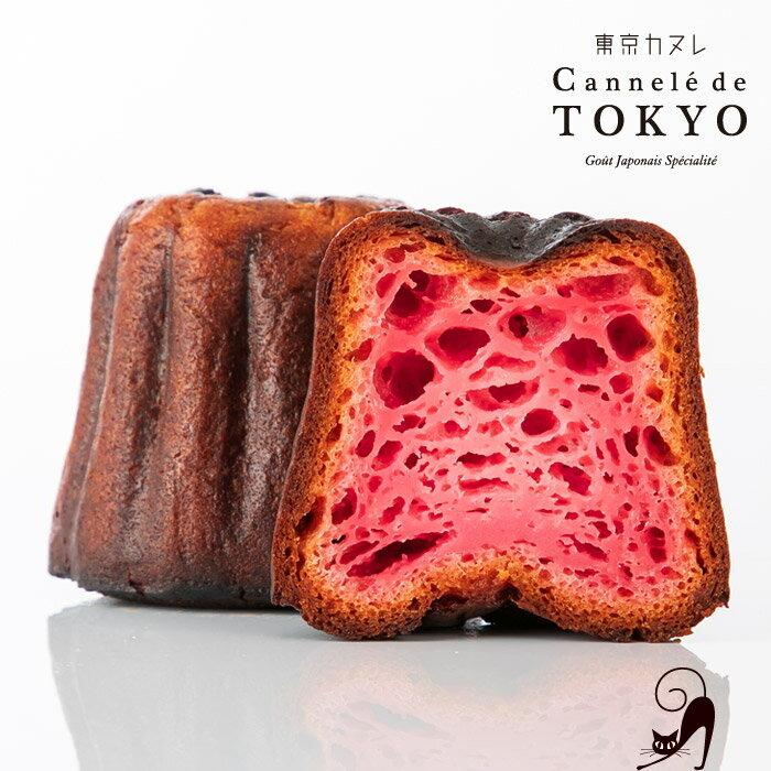 東京カヌレ1個(ストロベリー)父の日 プレゼント にフランス 焼き菓子 を人気 洋菓子 職人がアレンジした かわいい スイーツ♪