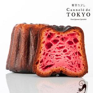 東京カヌレ1個(ストロベリー)プレゼント にフランス 焼き菓子 を人気 洋菓子 職人がアレンジした かわいい スイーツ♪
