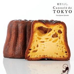 東京カヌレ1個(ハニーリッチ)プレゼント にフランス 焼き菓子 を人気 洋菓子 職人がアレンジした かわいい スイーツ♪