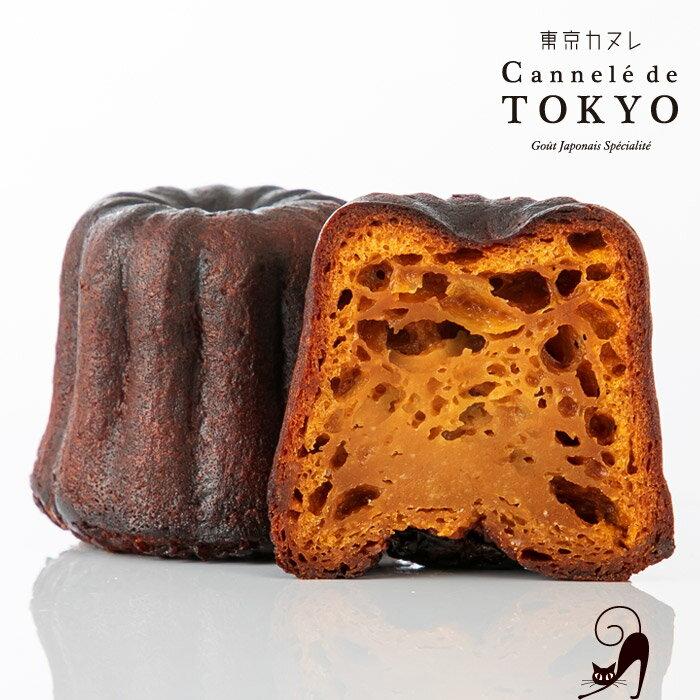 東京カヌレ1個(塩キャラメル)父の日 プレゼント にフランス 焼き菓子 を人気 洋菓子 職人がアレンジした かわいい スイーツ♪