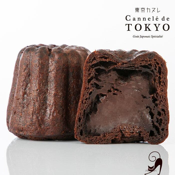 東京カヌレ1個(生チョコ)父の日 プレゼント にフランス 焼き菓子 を人気 洋菓子 職人がアレンジした かわいい スイーツ♪