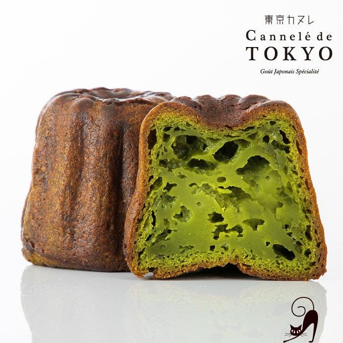 東京カヌレ1個(宇治抹茶)父の日 プレゼント にフランス 焼き菓子 を人気 洋菓子 職人がアレンジした かわいい スイーツ♪