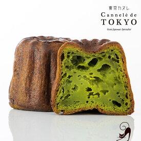 東京カヌレ1個(宇治抹茶)プレゼント にフランス 焼き菓子 を人気 洋菓子 職人がアレンジした かわいい スイーツ♪