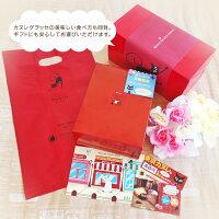https://image.rakuten.co.jp/kuroneko-cake/cabinet/kanure/page/kohousou.jpg