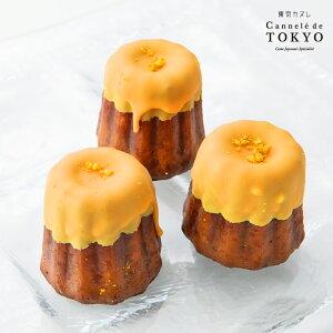 東京カヌレ カヌレグラッセ(完熟オレンジ)プレゼント にフランス 焼き菓子 を人気 洋菓子 職人がアレンジした かわいい スイーツ♪