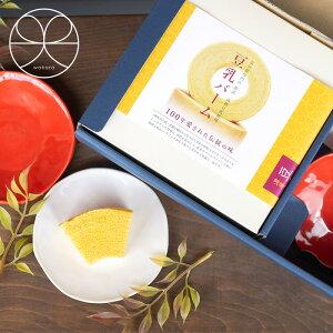送料込み 京都 豆乳 濃厚 バームクーヘン 豆皿セット ギフトにぴったり お歳暮 クリスマスプレゼント 内祝