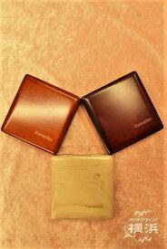 FAVORITE FR-5 リードケース 【新品】 ※カラーをお選びください※ 【フェイバリット】【リードケース】【管楽器専門店】【YOKOHAMA】