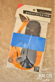 BREATHTAKINGWraplift/ラップリフト【サックス/ファゴットストラップ対応】【新品】【ブレステイキング】【管楽器専門店】【ウインド横浜】
