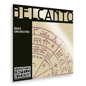 【送料無料】Thomastik Infeld BELCANTO/ベルカント BC61【1G】【コントラバス弦】【日本総本店コントラバスフロア在庫品】