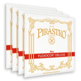 【送料無料】Pirastro Flexocor Deluxe/フレクソコアデラックス【4弦セット】【コントラバス弦】【日本総本店コントラバスフロア在庫品】