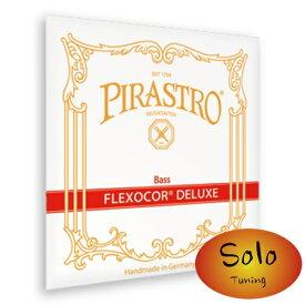 【送料無料】Pirastro Flexocor Deluxe/フレクソコアデラックス【Fis4/ソロチューニング】【コントラバス弦】【日本総本店コントラバスフロア在庫品】