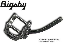 Bigsby Vibrato Tailpiece B5 Polished Aluminum ビグスビー ビブラート・テイルピース アーム【送料無料】【smtb-u】【納期未定・ご予約受付中】【ONLINE STORE】