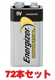 Energizer INDUSTRIAL 【72本セット】 《9Vアルカリ電池》【送料無料】【smtb-u】【ONLINE STORE】