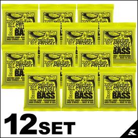 ERNIE BALL #2832-RegularSlinky 12セット 《まとめ買いお買い得セット!!》【送料無料】【ONLINE STORE】
