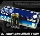 TOSHIBA 9V乾電池 6LF22AG 006p《9Vアルカリ電池》10個まとめ買い【ご予約受付中】【ONLINE STORE】