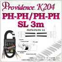 Providence Platinum Link Series K204〔3m-PH/PH−PH/PH SL〕《キーボード用シールド》【ONLINE STORE...