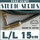 Live Line Studio Series LSCJ-15C L/L〔15cm / L-L〕《パッチケーブル》【ONLINE STORE】