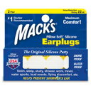 Mack's Ear Plugs 5EP Pillow Soft Silicone Earplugs -The Original Moldable Silicone Putty Ear Plugs(2ペア)《耳…