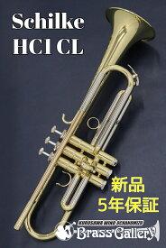 Schilke/シルキー HC1 CL【トランペット】【ハンドクラフトシリーズ】【クリアラッカー仕上げ】【イエローブラスベル】【お取り寄せ】【新品】【送料無料】【管楽器専門店】【ウインドお茶の水】