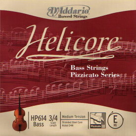 D'Addario HP610 Helicore Bass Strings Pizzicato Series SET コントラバス弦セット 【送料無料】【ONLINE STORE】