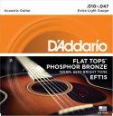 D'Addario EFT15 Flat Tops, Extra Light, 10-47 《アコースティックギター弦》 【ネコポス】