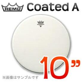 """REMO Coated A(アンバサダー) 10""""(25cm) 〔110TA〕《ドラムヘッド》レモヘッド【ONLINE STORE】"""