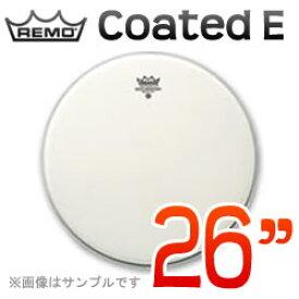 """REMO Coated E(エンペラー) 26""""(66cm) 〔126BE〕《ドラムヘッド》レモヘッド【受注生産品】 【ONLINE STORE】"""